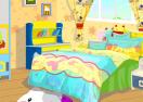 Cute Room Decoration