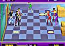Spy Chess